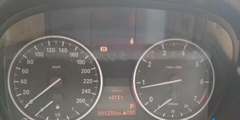 cgpro-bmw-x1-change-mileage-20