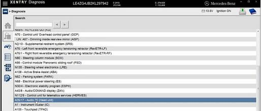 sdconnect-c4-doip-test-report-8