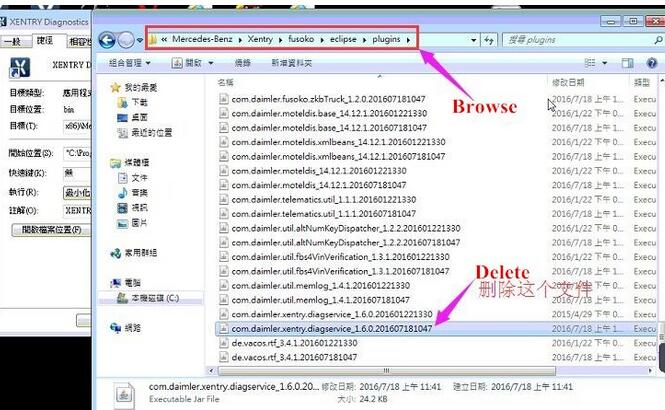 How-to-solve-Xentry-[2221-45]-No-access-authorization-2